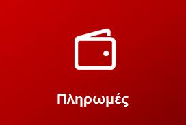 ηλεκτρονικός υπολογιστής online