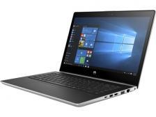 HP PB450G5 i3-7100 15 4GB/500 3GH71EA